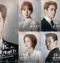 Nonton Serial Drakor Are You Human Subtitle Indonesia