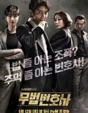Nonton Serial Drakor Lawless Lawyer Subtitle Indonesia