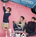 Nonton Serial Drakor Strong Women Subtitle Indonesia