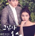 Nonton Serial Drakor That Man Oh Soo Subtitle Indonesia