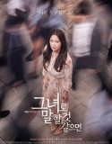 Nonton Serial Drakor Let Me Introduce Her Subtitle Indonesia