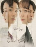 Nonton Serial Drakor Your Honor Subtitle Indonesia