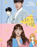 Nonton Cheese In The Trap 2018 Subtitle Indonesia