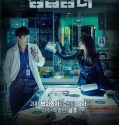 Investigation Couple 2018 Subtitle Indonesia