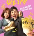 Legal High 2019 Subtitle Indonesia