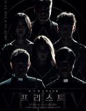 Priest 2018 Subtitle Indonesia