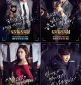 Nonton Serial Drakor Bad Thief Good Thief Subtitle Indonesia