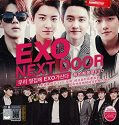 Nonton Serial Drakor EXO Next Door Subtitle Indonesia