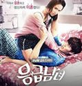 Nonton Serial Drakor Emergency Couple Subtitle Indonesia