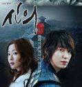 Nonton Serial Drakor Faith Subtitle Indonesia