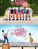 Nonton Serial Drakor Heartstrings Subtitle Indonesia