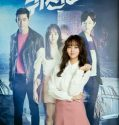 Nonton Serial Drakor Let's Fight Ghost Subtitle Indonesia