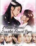 Nonton Serial Drakor Moon Lovers: Scarlet Heart Ryeo Subtitle Indonesia
