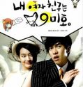 Nonton Serial Drakor My Girlfriend Is a Gumiho Subtitle Indonesia