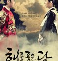 Nonton Serial Drakor The Moon That Embraces the Sun Subtitle Indonesia