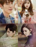 Nonton Serial Drakor Uncontrollably Fond Subtitle Indonesia
