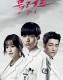Nonton Serial Drakor Blood Subtitle Indonesia