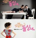 Nonton Serial Drakor Cunning Single Lady Subtitle Indonesia
