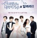 Nonton Serial Drakor Cinderella and Four Knights Subtitle Indonesia