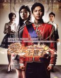 Nonton Serial Drakor The King 2 Hearts Subtitle Indonesia