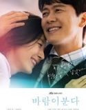 The Wind Blows 2019 Subtitle