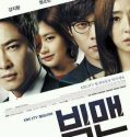 Nonton Serial Drakor Big Man Subtitle Indonesia