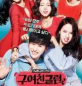 Nonton Serial Drakor Ex-Girlfriend Club Subtitle Indonesia
