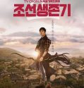 Joseon Survival 2019 Subtitle Indonesia