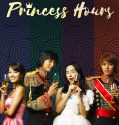 Nonton Serial Drakor Princess Hours Subtitle Indonesia