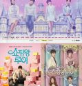 Nonton Serial Drakor Shopping King Louie Subtitle Indonesia