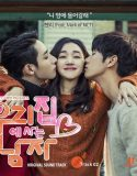 Nonton Serial Drakor Sweet Stranger And Me Subtitle Indonesia
