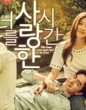Nonton Serial The Time We Were Not In Love Subtitle Indonesia