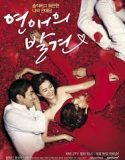 Nonton Serial Drakor Discovery of Love Subtitle Indonesia