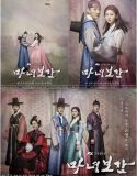 Nonton Serial Drakor Mirror Of The Witch Subtitle Indonesia