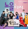 Nonton Serial Drakor Please Come Back, Mister Subtitle Indonesia
