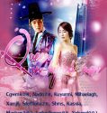 Nonton Serial Drakor Queen In Hyuns Man Subtitle Indonesia