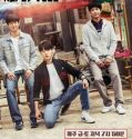 Nonton Serial Drakor Reply 1988 Subtitle Indonesia