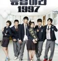 Nonton Serial Reply 1997 Subtitle Indonesia