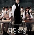 Nonton Serial Drakor Nightmare Teacher Subtitle Indonesia