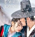 Nonton Serial Splash Splash Love Subtitle Indonesia