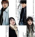 Nonton Serial Drakor Winter Sonata Subtitle Indonesia