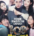 Nonton Serial 109 Strange Things Subtitle Indonesia
