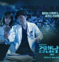 Investigation Couple 2 2019 Subtitle Indonesia