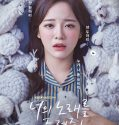 I Wanna Hear Your Song 2019 Subtitle Indonesia