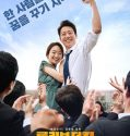 Nonton Movie Long Live the King 2019 Subtitle Indonesia