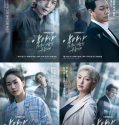 When the Devil Calls Your Name 2019 Subtitle Indonesia