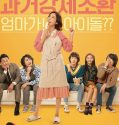 Nonton Movie Rosebud 2019 Subtitle Indonesia