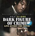 Nonton Movie Dark Figure Of Crime 2018 Subtitle Indonesia