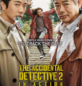 Nonton Movie The Accidental Detective 2 In Action 2018 Subtitle Indonesia