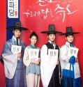 Flower Crew Joseon Marriage Agency 2019 Subtitle Indonesia